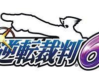 【逆転裁判6】新作ランキングでダントツの1位!売上本数19.7万本!