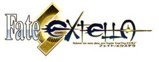【Fate/EXTELLA】フェイトシリーズ最新作の発売日が決定!