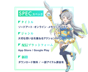 spec_popup