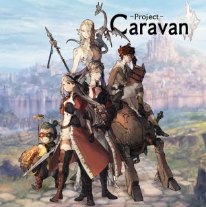 【Project Caravan】スマホとPC両対応MMORPG作成プロジェクトに注目!