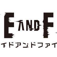 【HIDE AND FIRE】日本上陸!スマホゲーム界の黒船!!