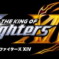 【ザ・キング・オブ・ファイターズ XIV】本日8月25日発売開始!