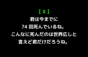 IMG_0590