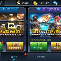 【HIDE AND FIRE】リセマラ当たり銃器ランキング~種類別~