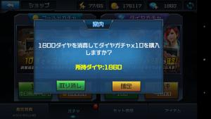 screenshot_2016-09-26-12-46-50