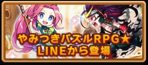 banner_img_01