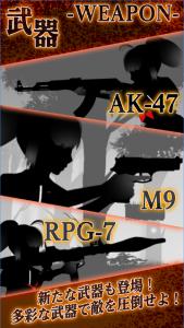 武器の種類