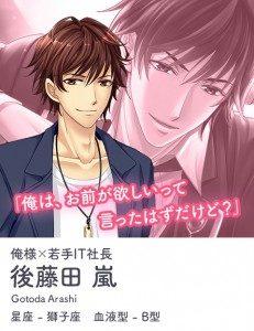 character(恋愛ホテル)1-231x300