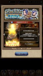 IMG_0210