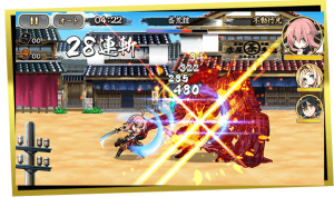 game_txt-2-300x177