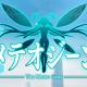 【メテオジーン】リセマラ最速攻略!ランキングも紹介!!