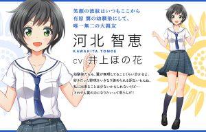 profile-kawakita-illust-img01