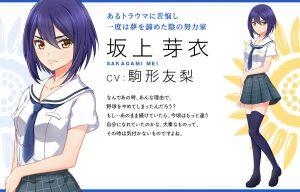 profile-sakagami-illust-img01
