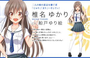 profile-shiina-illust-img01