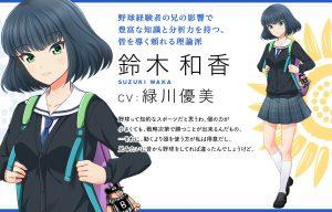profile-suzuki-illust-img01