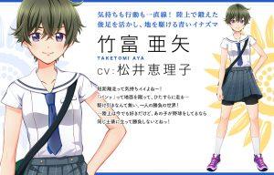 profile-taketomi-illust-img01