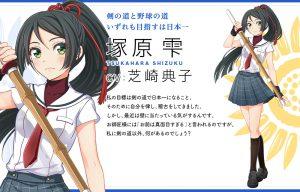 profile-tsuhakara-illust-img01
