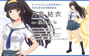 profile-tsukishima-illust-img01