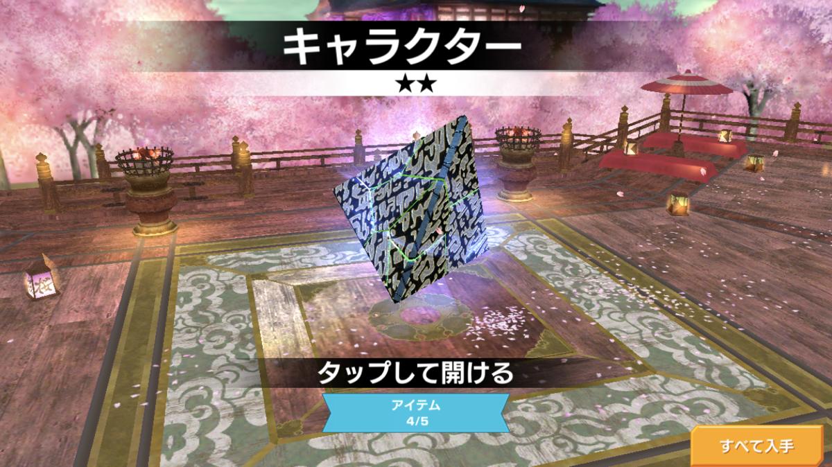 【鉄拳アプリ】リセマラ当たりキャラランキング!